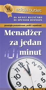 Menadzer za jedan minut (The One Minute Manager)