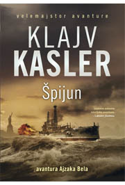 Spijun - Clive Cussler ( The Spy )